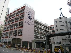 母校現改名為「聖匠中學」