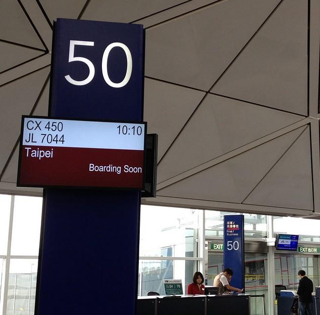 病著遊台北