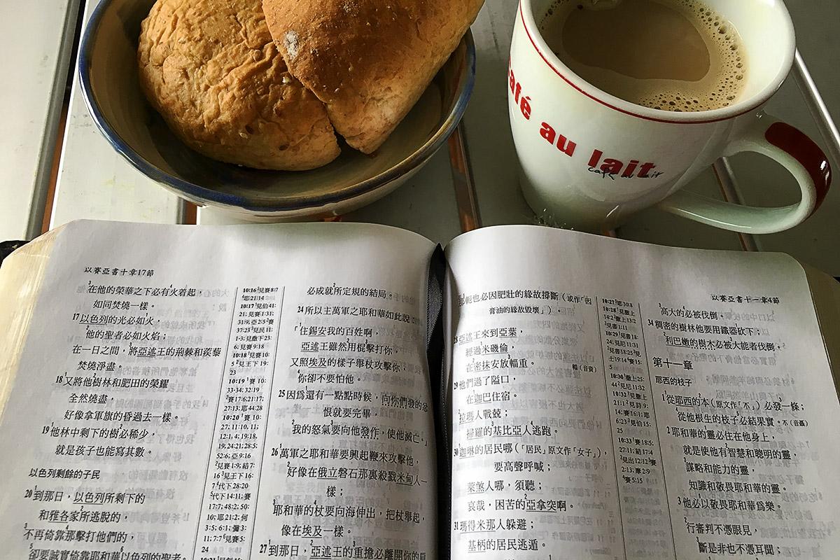 研讀神話語的好處