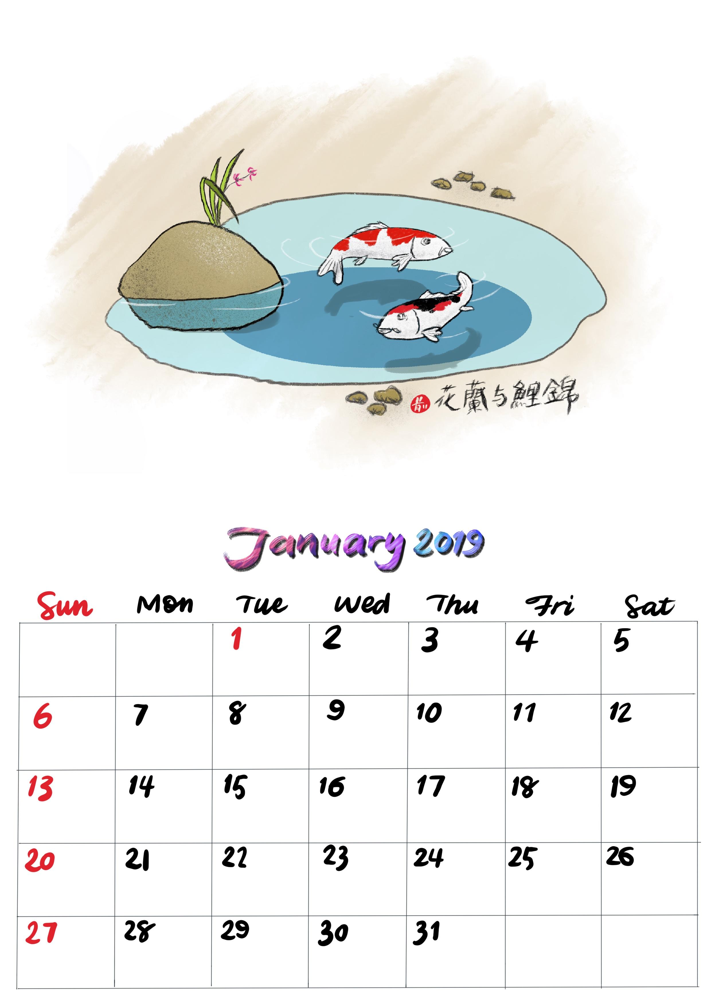 手繪月曆-2019年1月
