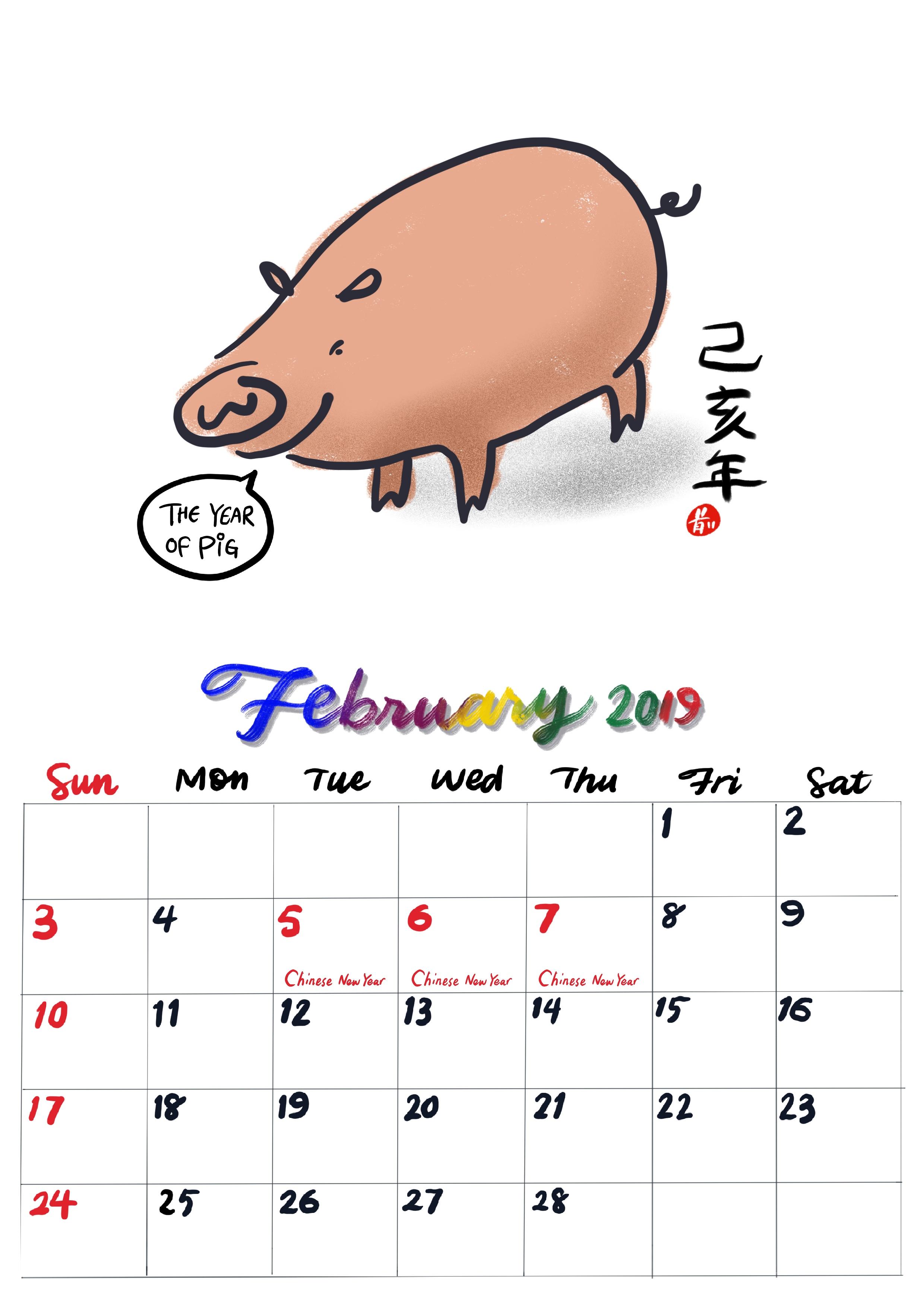 手繪月曆-2019年2月