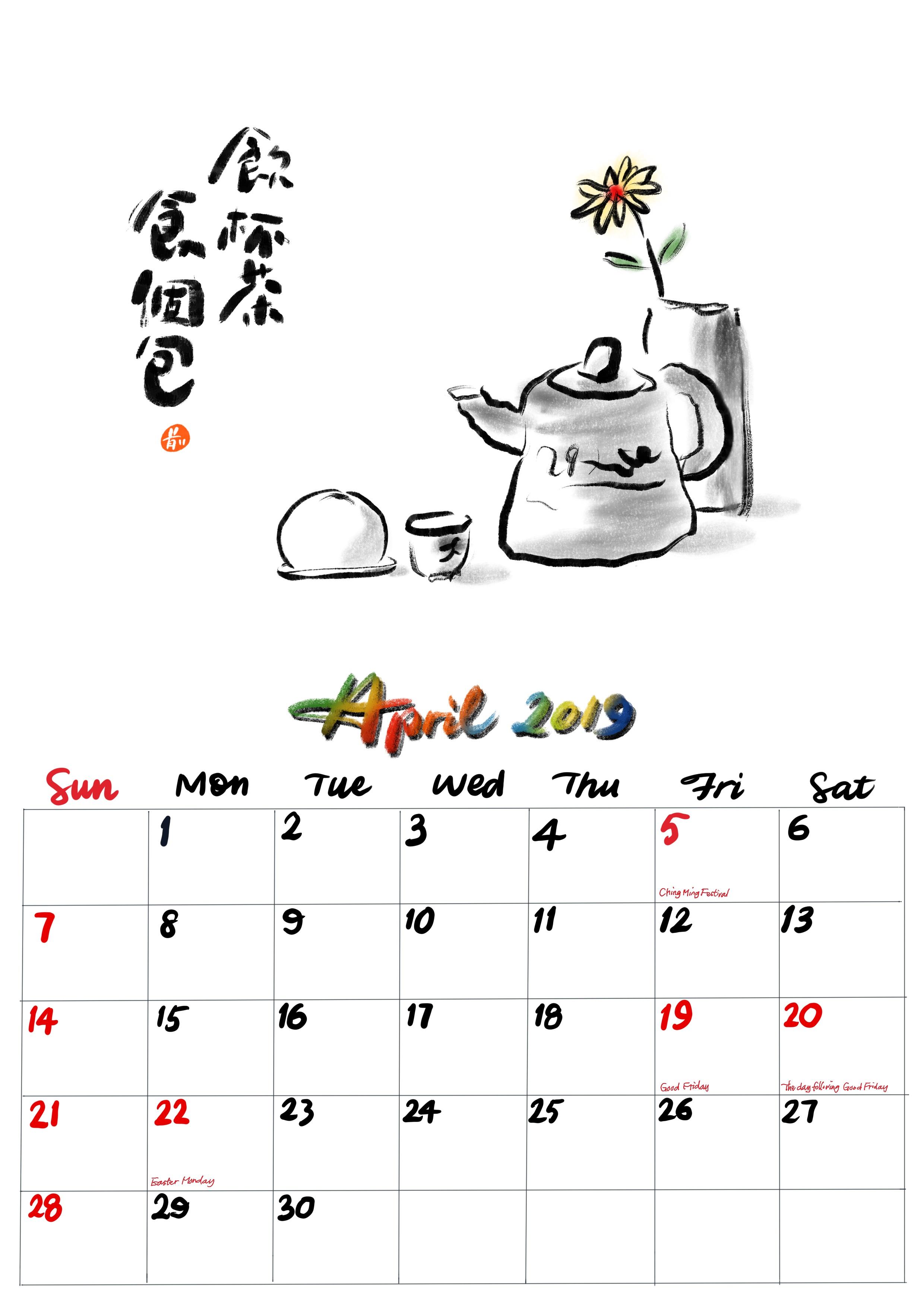 手繪月曆-2019年4月