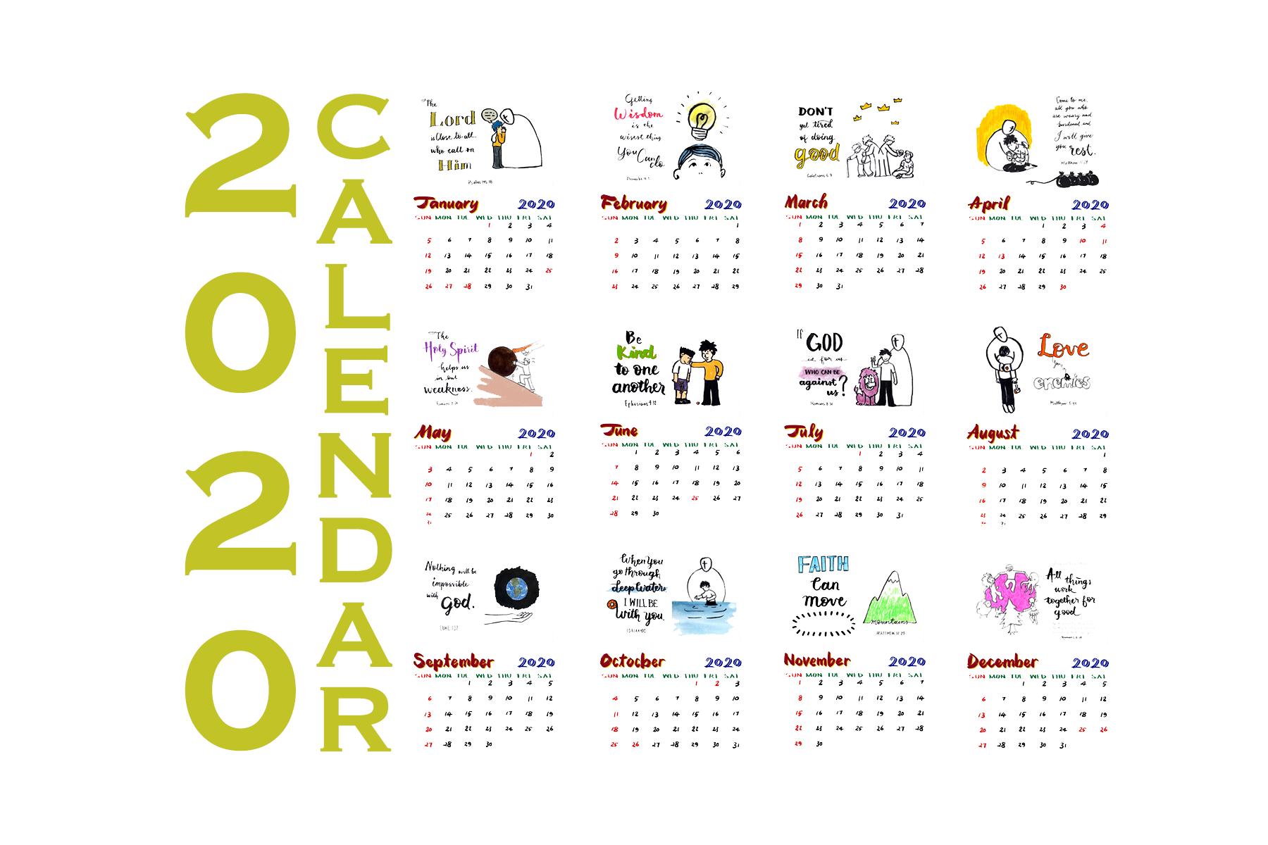 2020年全年手繪月曆